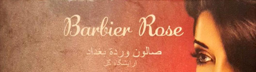 Barbier Rose